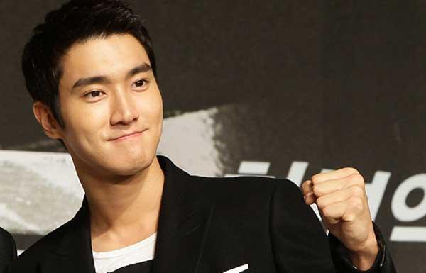 Super Junior Profile Updated!